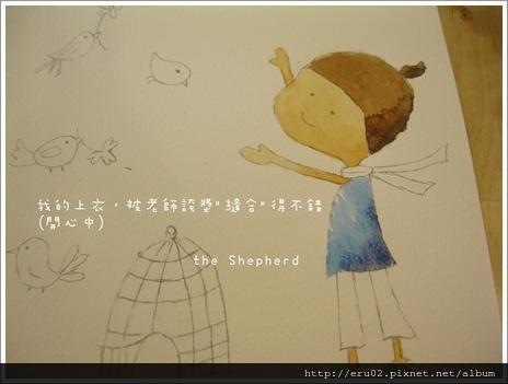 20130316水彩課8