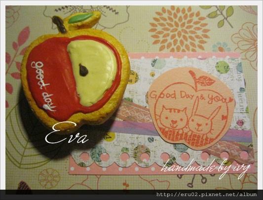 20130331Eva禮物卡