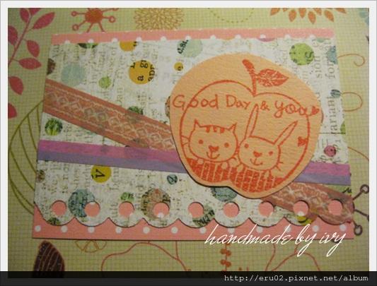 20130331Eva禮物卡3