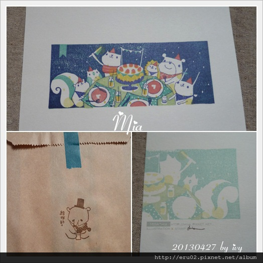 Mia慶生卡