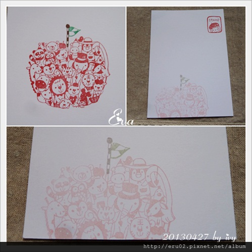 Eva紅蘋果