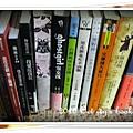 ivy's books.JPG