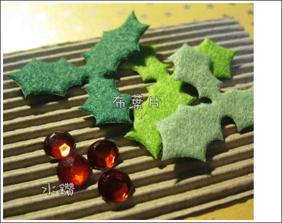 聖誕紅材料.JPG