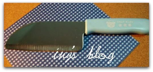 小藍刀.JPG