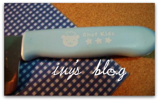 小藍刀2.JPG