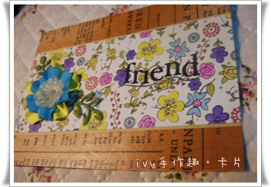 花。朋友2.JPG