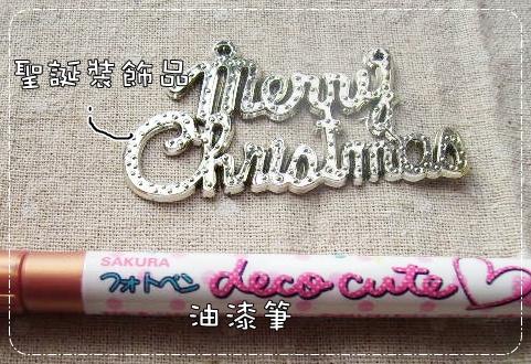 柺杖聖誕老人二.JPG