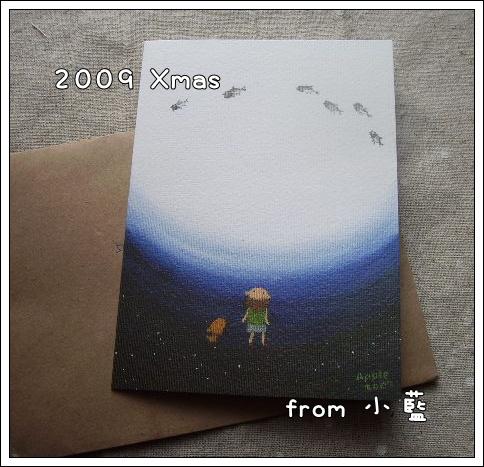 2009小藍.JPG