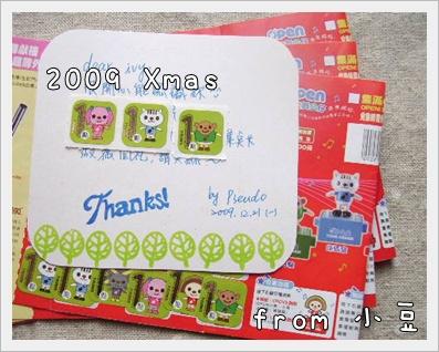 2009小豆.JPG