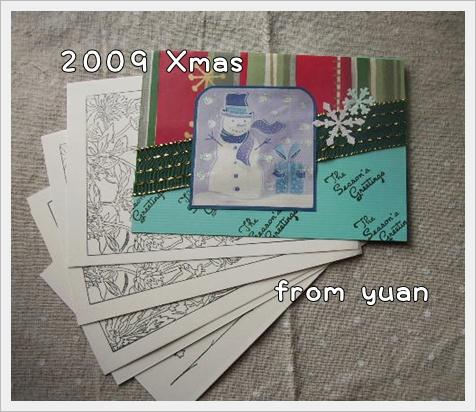 2009 yuan.JPG