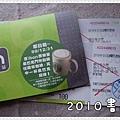 書展2.JPG