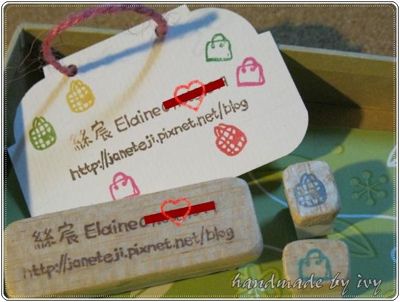 for Elaine11031602.JPG
