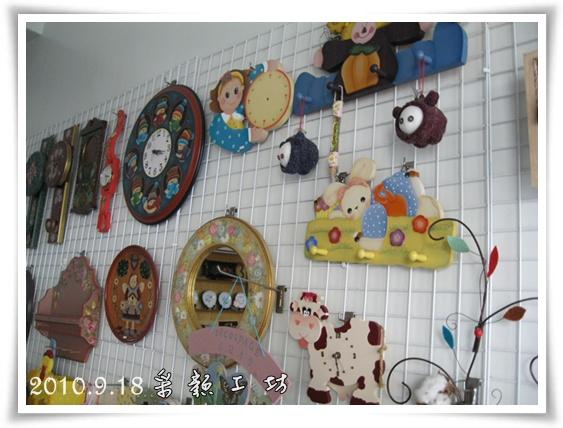 工作室1.JPG