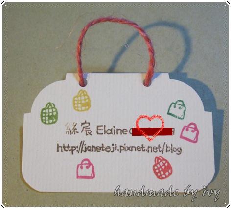 for Elaine11031601.JPG