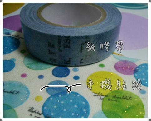 藍色紙膠帶.JPG