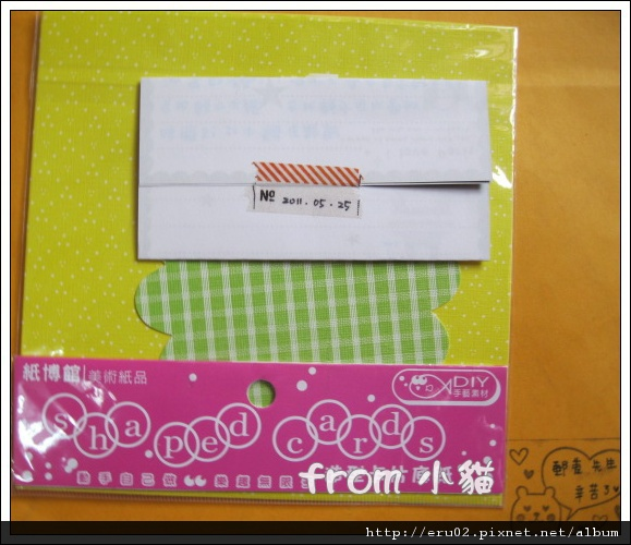 from小貓20110531.JPG