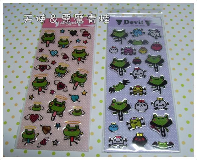 青蛙貼紙.JPG