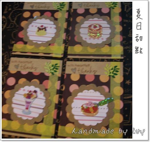 夏日甜點3.JPG