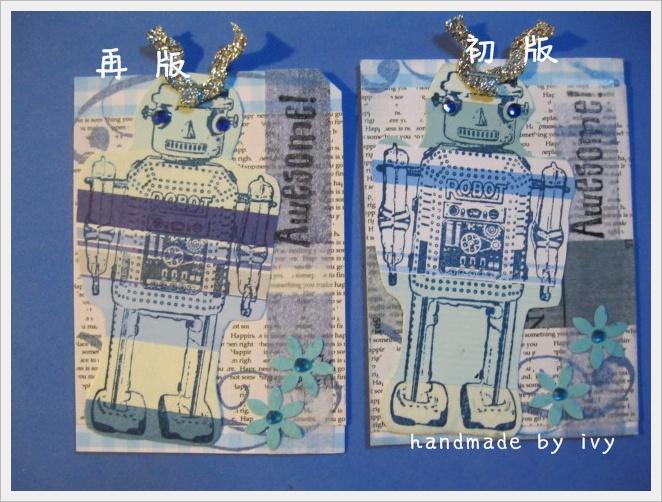 Blue Robot2.JPG
