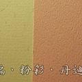 紙張.JPG