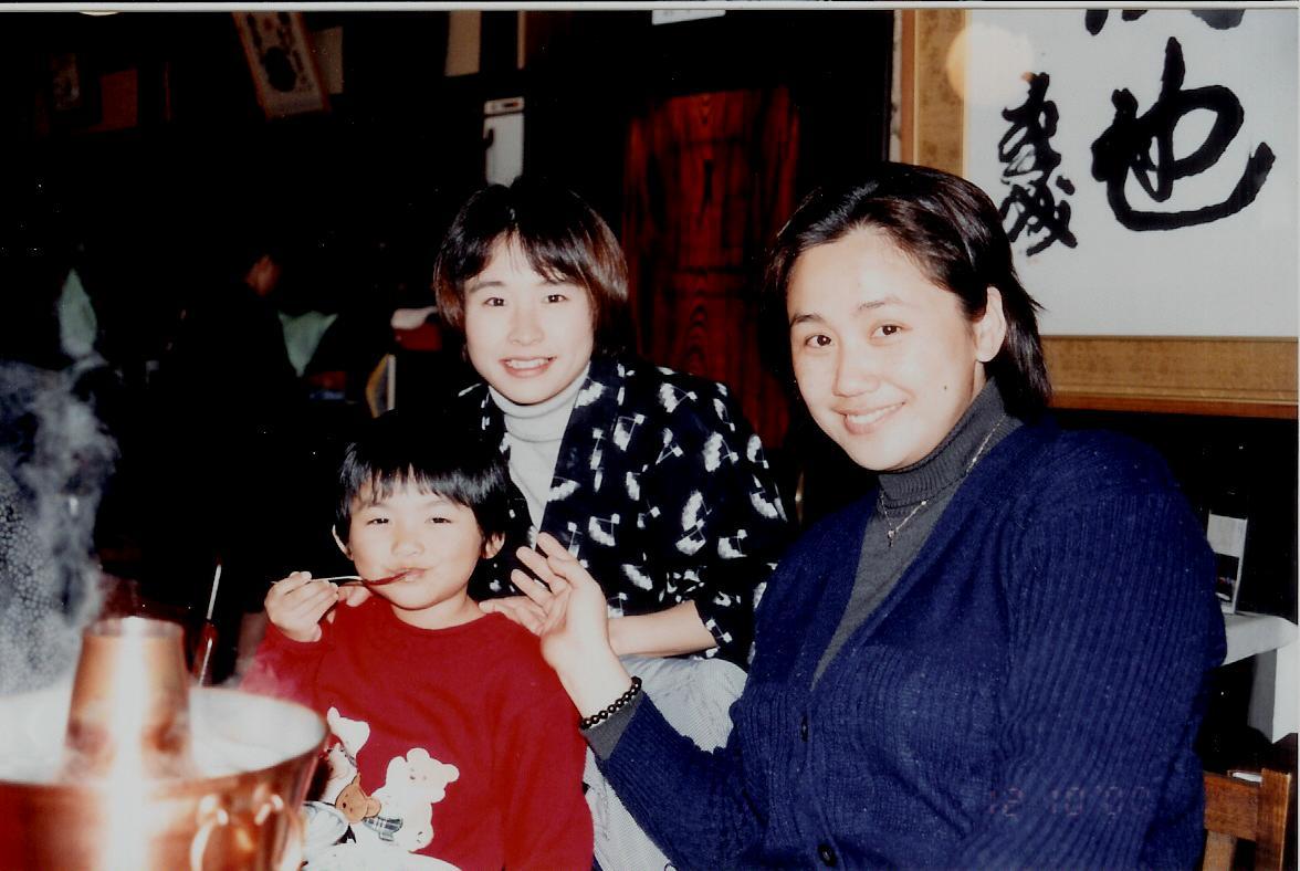 京都十二段家涮涮鍋店