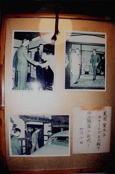 日本京都十二段家