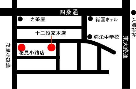 十二段家 Junidanya 地圖