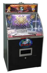 推錢幣的實體電動玩具