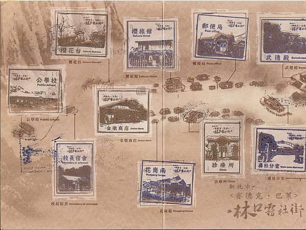林口霧社街.JPG