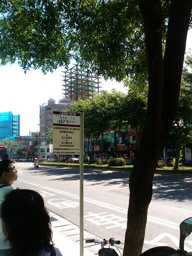 林口霧社街接駁車 -- 長庚醫院門口站