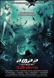 2022大海嘯