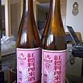 公賣局紅標料理米酒