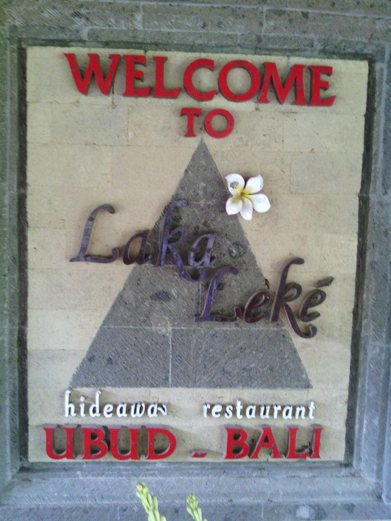巴里島 髒鴨餐廳 Laka Leke