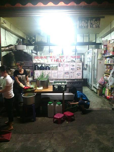 竹北 鴻菲飲食店 越南小吃
