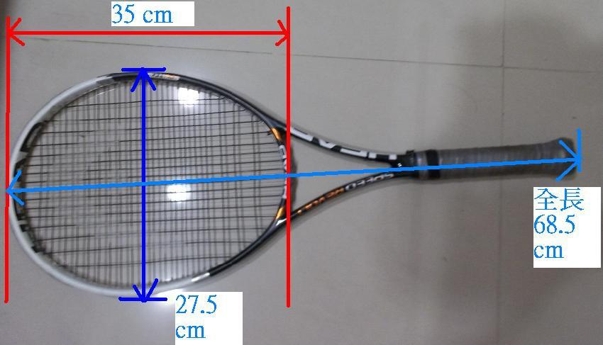 網球拍長寬