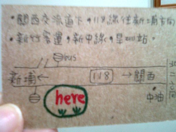 關西亞鑫草莓農園名片