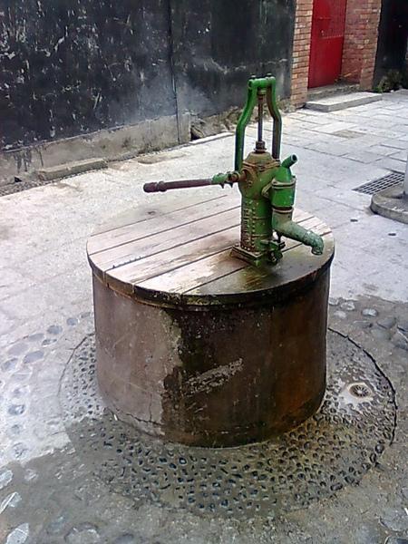 北埔 水井