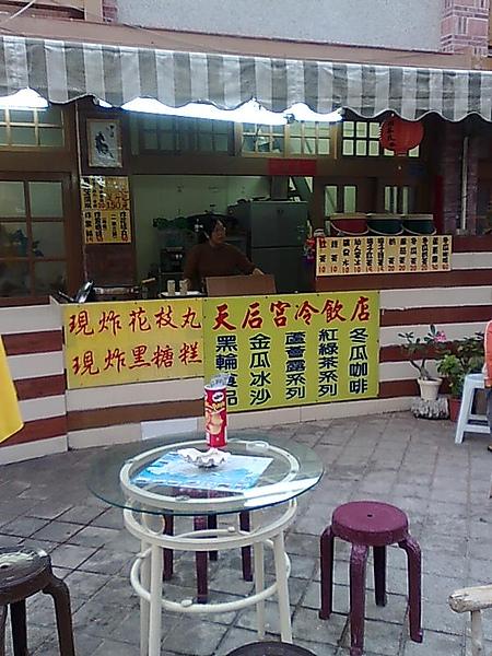 澎湖天后宮飲食店