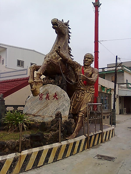 澎湖大義宮