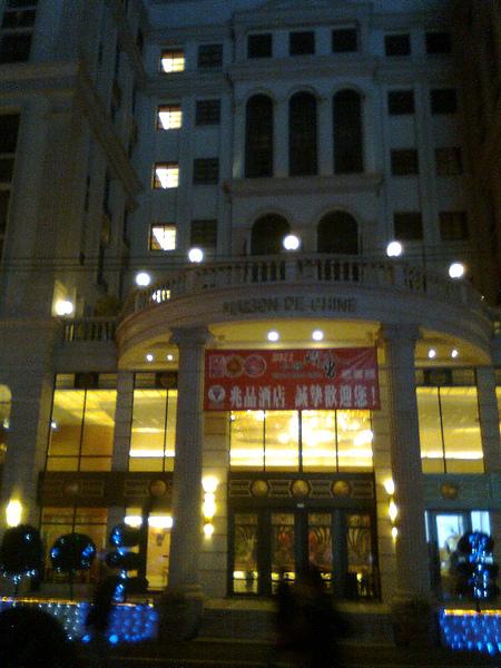2011年台灣燈會在苗栗