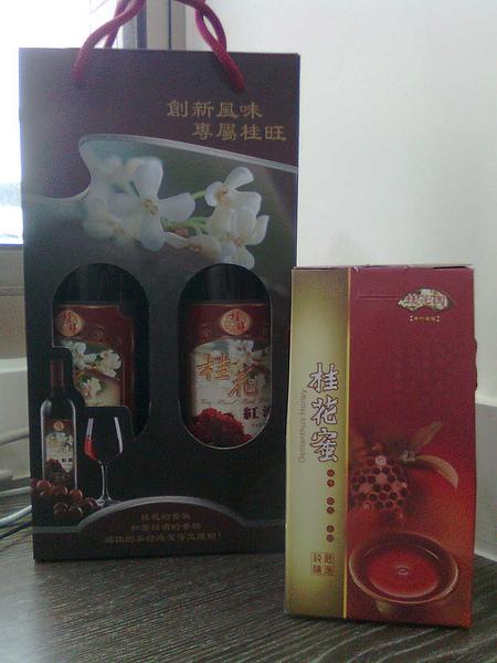 桂旺-桂花紅酒