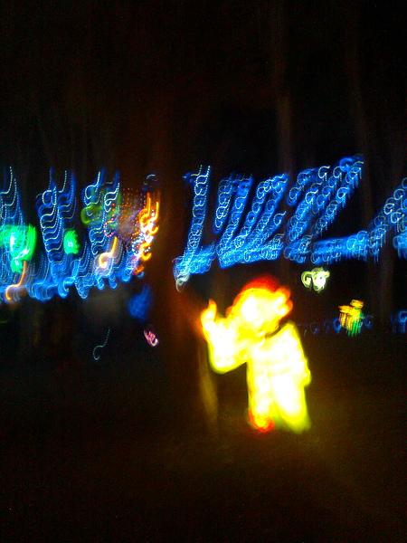 2011台灣燈會在苗栗