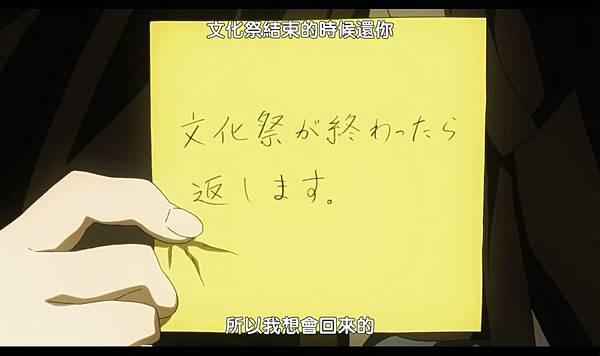 冰果-第13集000948