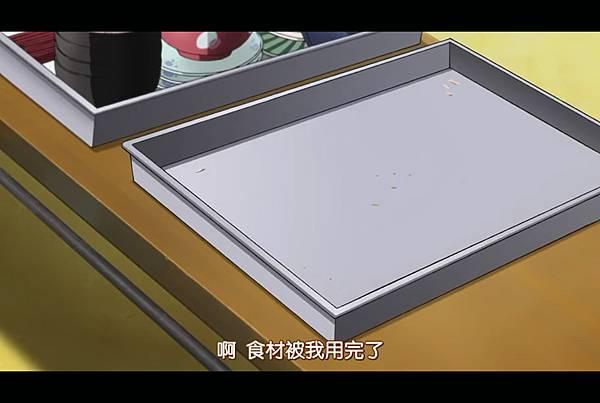 冰果-第14集001557