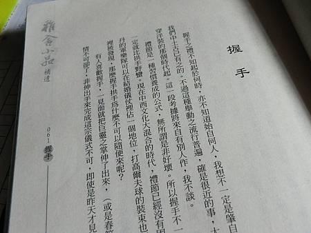 CIMG6915