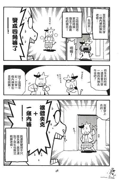 百姓贵族_第1卷_第45页