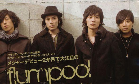 flumpool大集合