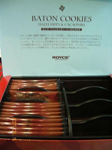 北海道來的巧克力餅乾