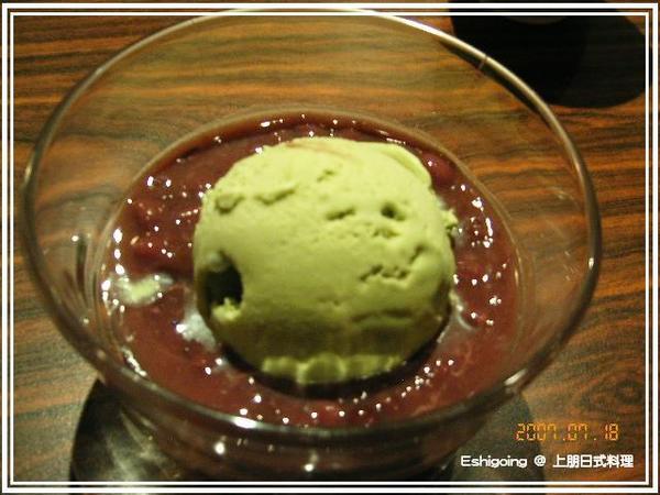 甜點:紅豆抹茶冰淇淋