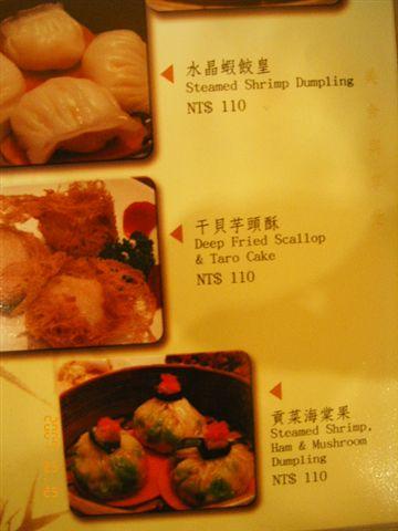 菜單都有附照片